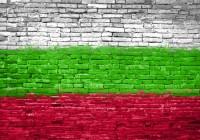 bulharsko-pamatky